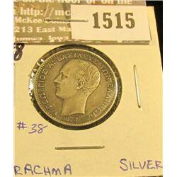 1515 _ 1873A Greece Silver Drachma, KM#38.