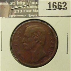 1662 _ 1870 Sarawak Copper One Cent.