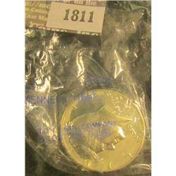 1811 _ 1970 S Proof Silver Kennedy Half Dollar.