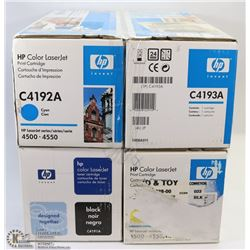 COMPLETE SET OF 4 HP COLOUR LASER JET CARTRIDGES