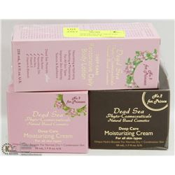 3 ASSORTED DEAD SEA PRINCESS AND PRINCE FACIAL &