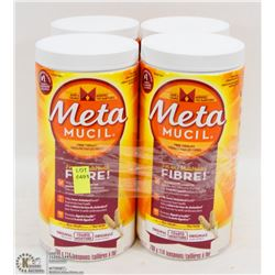 4 TUBS OF METAMUCIL FIBER POWDER
