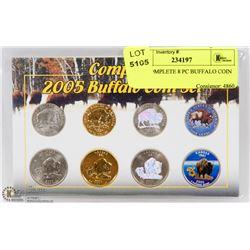 2005 COMPLETE 8 PC BUFFALO COIN SET.
