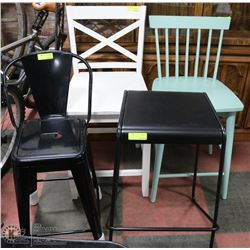 GROUP OF 4 ASSORTED BAR STOOLS