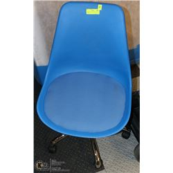 BLUE SWIVEL/ADJUSTABLE OFFICE CHAIR