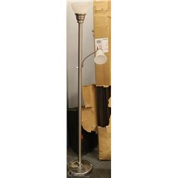 HALOGEN FLOOR LAMP WITH BUILT IN READING LAMP