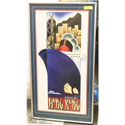 "FRAMED MATTED HONG KONG PICTURE 23"" X 42"""