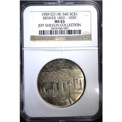 1959 CO HK-545 SO CALLED DOLLAR, NGC MS-65