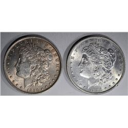 2 - 1896 MORGAN DOLLARS  BU