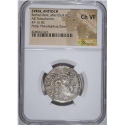 47-16 BC LARGE SILVER TETRADRACHM