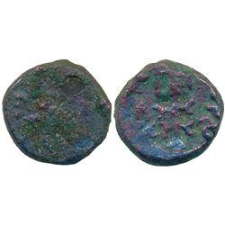 Ancient : Agrodaka Janapada