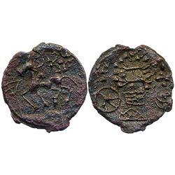 Ancient : Kaushambi