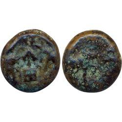 Ancient : Pre Satavahanas