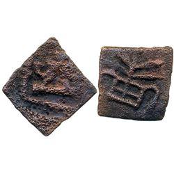 Ancient : Chutus