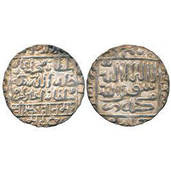 Sultanates : Delhi Sultanat : Suris