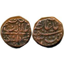 Sultanates : Bijapur Sultanat