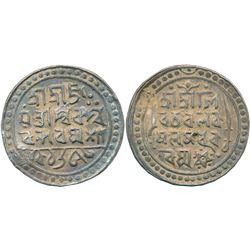Princely States : Jaintiapur
