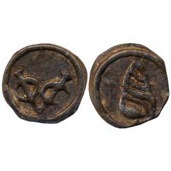 Non British Colonial Coins : Indo Dutch