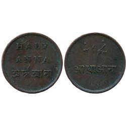 East India Company : Bengal Presidency