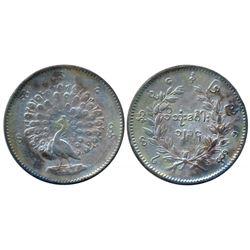 Foreign Coins : Burma