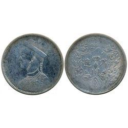 Foreign Coins : Tibet
