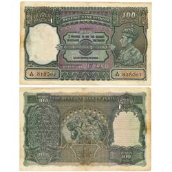 Paper Money : British India, George VI