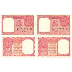 Paper Money : Republic India