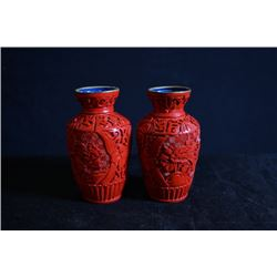 A pair of Two Middle 20th Century Export Small Cinnabar Lacquer Meiping