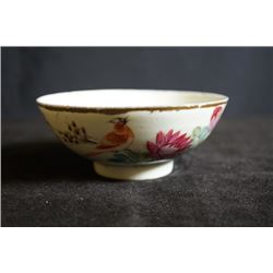 "A Small Famille-Rose ""Floral and Bird"" Bowl with Bottom Mark of ""Yu Shen(1920) Hong Nian"""