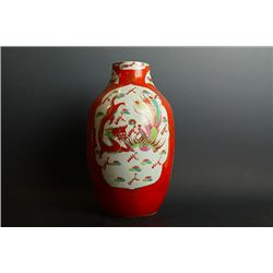 """Late Qing Dynasty """"Yu Hua Zhen Zao"""" coral-ground and gilt-decrated """"Dragon and Phoenix"""", Small crack"""