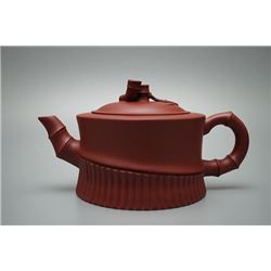 """Gold Bamboo"" Yixing Teapot with Certification?Yixing Famous Ceramic Artist: Shi,Lingyan"