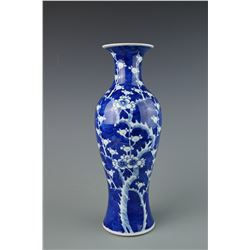 Qing Dynasty, blue-and-white prunus vase(Guan Yin Ping), double blue circle mark