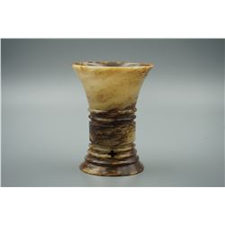 "Ancient Jade ""Xuan Wen"" Cup"