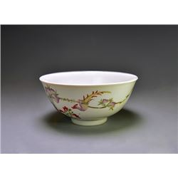 "A Famille - Rose ""Flowers and Birds"" Bowl, Middle Qing Dynasty"