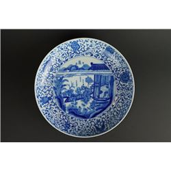 "Qing Dynasty ""Da Qing Yong Zheng Nian Zhi"" mark, a large blue-and-white ""figures"" plate"