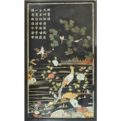 "A Large ""Floral and Birds"" Hanging Screen Inlaid with Multi-Precious Jade"