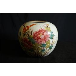"Qing Dynasty Famille-Rose ""Floral and Bird"" Jar. Cover Loss"