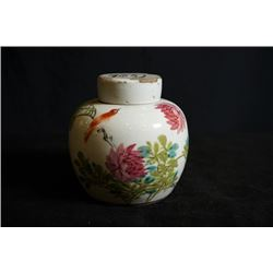 "Qing Dynasty Famille-Rose ""Floral and Bird"" Jar and Cover. Small Hairline on the body"