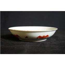 "Qing Dynasty ""Da Qing Jia Jing Nian Zhi"" Mark Famille-Rose ""Peach"" and Iron-Red ""Bat"" Plate. Gilt-De"