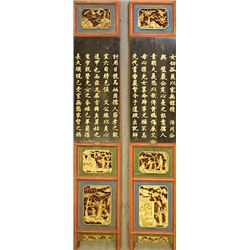 Qing Dynasty (Jia Dao), celebration folding screen (2pieces), gilt-decrated lacquer and carved in op