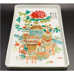"""Qing Dynasty, """"Tong Zhi Er Nian Ding Si Nian Yi Gu Yi Jin"""" Famille - Rose Famille - Rose"""