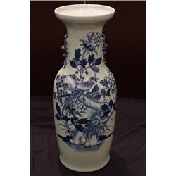 "Qing Dynasty, celadon-glazed blue-and-white ""birds and flowers"" vase with two ears"