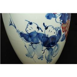 "A Large ""Jing De Zhen"" Blue and White Underglazed-Red ""Grapes and Boys"" Meiping with Certification."
