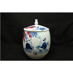 """""""Jing De Zhen"""" Blue and White Underglazed-Red """"Boys"""" """"Zi Qi Dong Lai Pin Ming Xiang"""" Jar and Cover w"""