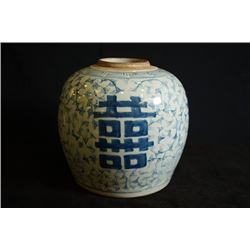 "Qing Dynasty Blue and White ""Xi"" Jar. Cover Loss"