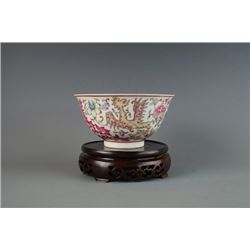 """""""Da Qing Guang Xu Nian Zhi"""" Mark Famille-Rose """"Dragon and Floral"""" Bowl"""