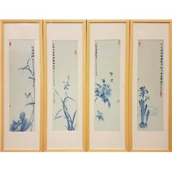 "A Set of Four Chinese Blue and White Porcelain Plaque ""Si Shang Tu"" with Certification. Artist: Tian"