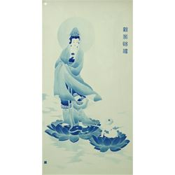 """Guan Yin Ci Fu"" Blue and White Porcelain Plaque with Certification. Artist: Tian,Man: One of the mo"