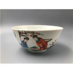 """Republican era, """"Chen Huazhen"""", """"Cai Zi Jia Ren"""" famille-rose small bowl"""