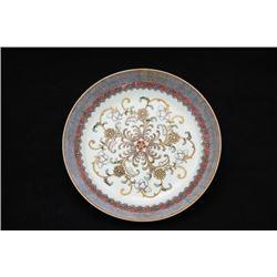 "Qing Dynasty, ""Qian Long Nian Zhi"" mark, famille-rose ""Floral"" plate"